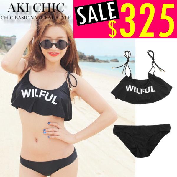 AKI CHIC【c011】韓款原宿荷葉抹胸字母比基尼兩件式泳裝泳衣海邊渡假