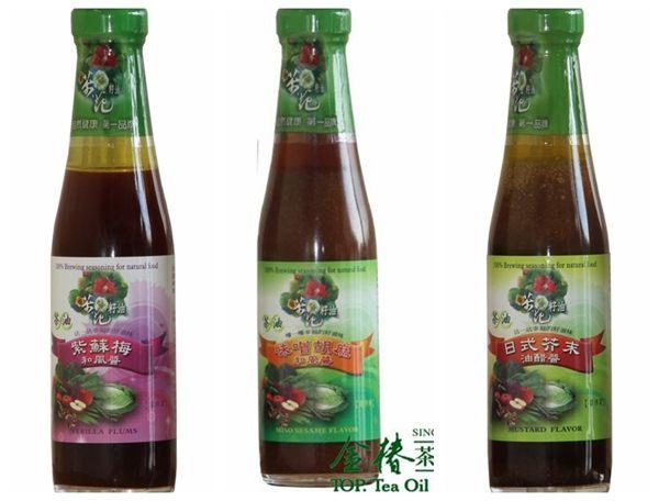 金椿 茶油味噌胡麻和風醬/茶油紫蘇梅和風醬/茶油日式芥末油醋醬 250g