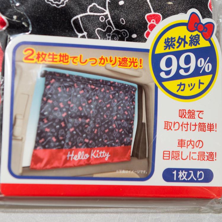 Hello Kitty 汽車防曬抗UV窗簾 日本帶回 日本限定