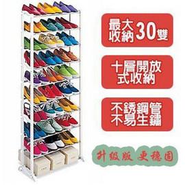 TV熱銷-多功能組合鞋架10層鞋架(彩盒爛掉,介意慎拍)
