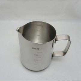 不銹鋼拉花杯 牛奶杯 帶刻度量杯 0.6L