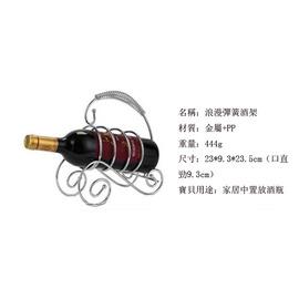古琴型紅酒架 葡萄酒架 金屬紅酒架 AB37