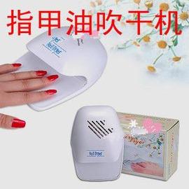 美甲工具 觸按感應式 迷你白色 指甲油烘乾機 吹風機 電池烘乾機-7701003