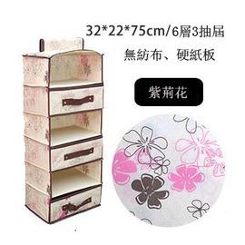 衣櫃掛袋懸掛式收納袋盒衣物整理袋多層抽屜(32*22*75cm/6層3抽 無紡布+硬紙板)-7201008