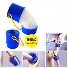車用可伸縮雨傘袋/置物桶/雨傘收納桶/置物盒/雨傘套汽車用品-5201006