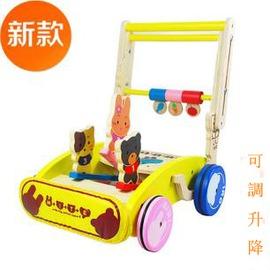 代購商品木制兒童益智玩具折疊式可升降學步車 嬰兒學步車新款手推車-7701005