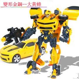 變型金剛變型金剛玩具變形金剛 玩具變形金剛 大黃蜂大黃蜂變汽車42cm-7701008(現貨)