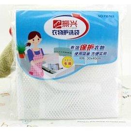 【 內衣洗衣袋】新款 文胸護洗袋 洗衣袋細網 洗衣機拉鍊網袋-6001005