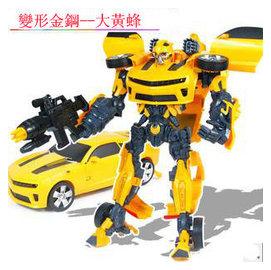 變型金剛變型金剛玩具變形金剛 玩具變形金剛 超大黃蜂大黃蜂變汽車46cm-7701008(現貨)