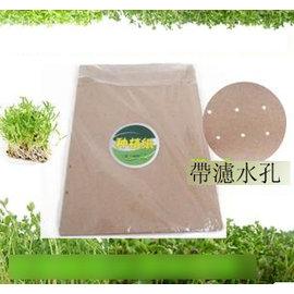 【種植紙-100張】芽苗菜 小麥草 種植紙  帶濾水孔,100張/包-5101004(要跟我們這款【種植盤-372706】一起購買才發貨哦!)