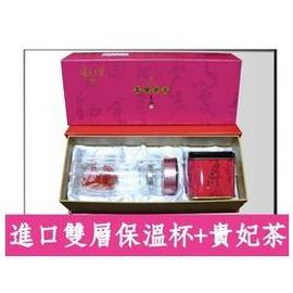 【至寶茶王禮盒-(蜜香烏龍+進口雙層玻璃保溫杯)-中發酵輕焙火-手採-75g(75g*1,鐵罐裝)/盒-1盒/組】正宗台灣製造 -山芝林-22001