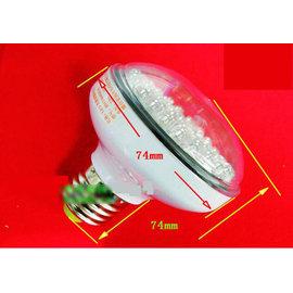 【LED高效植物殺菌燈-螺口-2.5W-60燈珠-直徑7.4*高7.4cm-1個/組】對殺滅植物莖葉-5101012