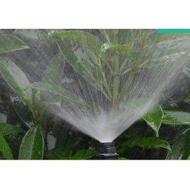 【噴灑-4分DN15塑膠可調離心噴頭-塑膠-噴灑直徑:4米左右-30個/組】噴泉霧化 農業工業草坪小面積-5101017