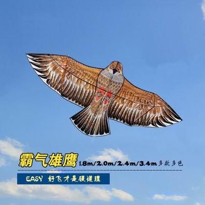 【鋼鷹老鷹風箏-2米老鷹+22白輪400米線-1套/組】濰坊風箏雄鷹老鷹微風風箏1.8米 2.4米3.6米,可代購其他配件-30012