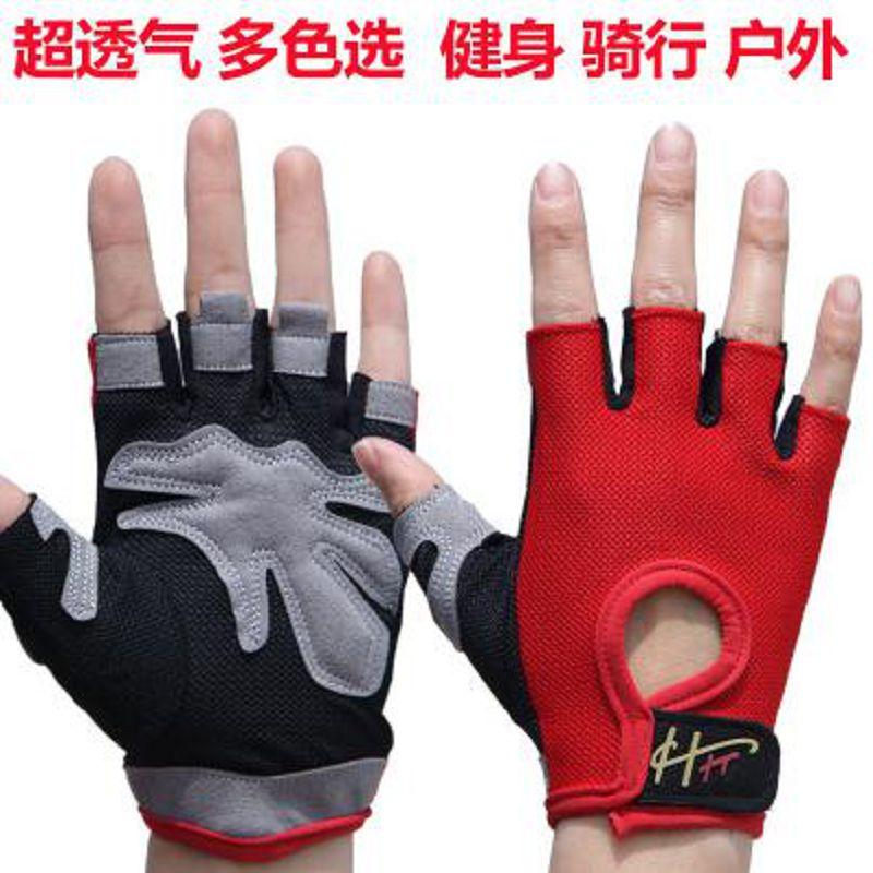 【健身手套-男女-半指-1雙/組】男女半指防滑啞鈴器械手套健美訓練護腕防滑護掌運動手套-566002
