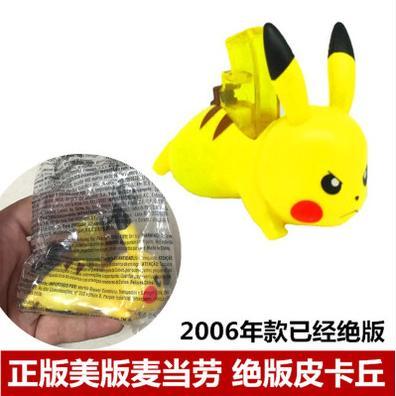 【寶可夢玩偶皮卡丘周邊模型-1個/組】寵物小精靈神奇寶貝口袋寵物精靈寶可夢玩偶皮卡丘-58001