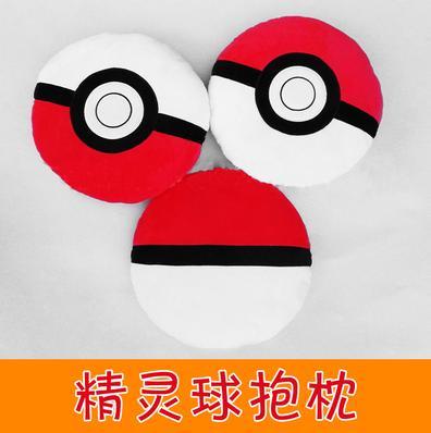 【寶可夢精靈球抱枕-1個/組】動漫周邊 精靈寶可夢/PLKEMON GO周邊靠枕 新品-58001