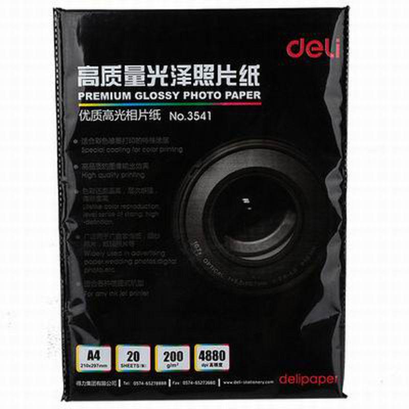 【A4彩色噴墨相片紙-3541-紙200克-20張/包-4包/組】3541高品質光澤照片紙列印用紙-586003