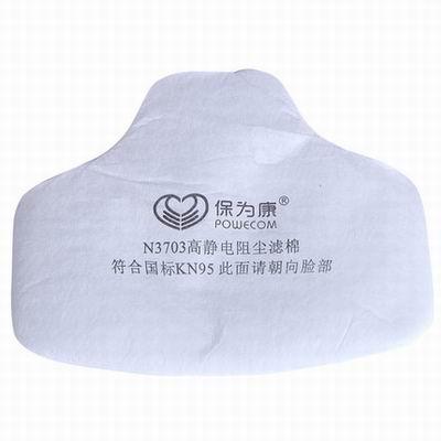 【3700防塵面具過濾棉-N3703-12個/組】高效防塵過濾棉 極細粉塵過濾防護替換棉 配3700面罩-586039