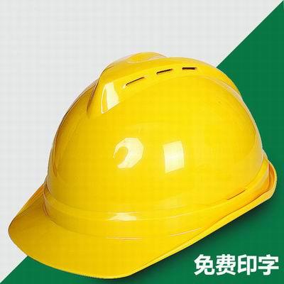 【500豪華型ABS安全帽-500-1個/組】領導工地透氣防砸安全帽,免費單色印字(加色需加費)-586039