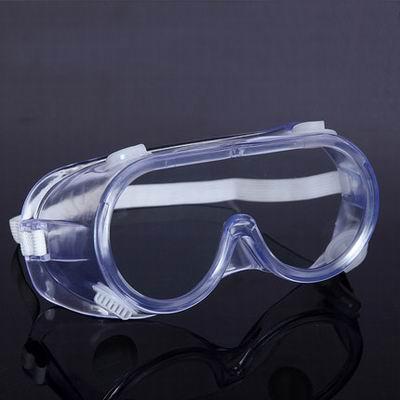 【防化學飛濺防衝擊防護眼鏡-113-PC鏡片-3個/組】勞保護目眼鏡防塵防風沙眼鏡(可戴近視鏡)-586039