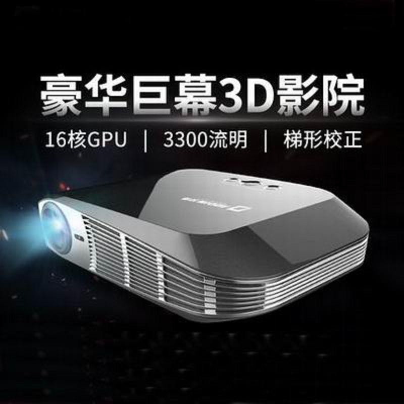 【智慧投影儀-S380-升級版-1套/組】3D投影儀高清微型智慧安卓蘋果無線投影機(含電池)-586056