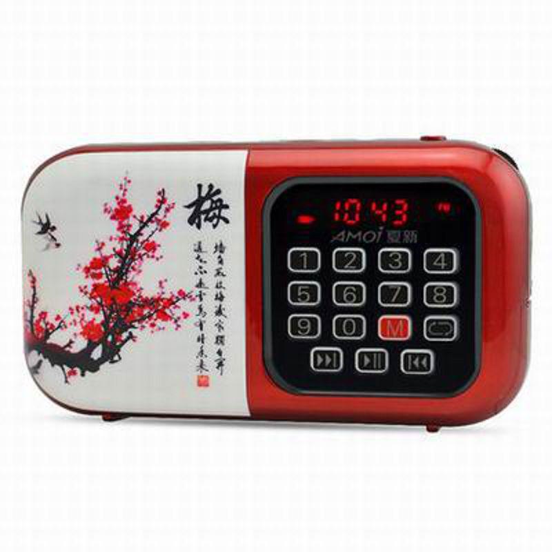 【迷你插卡小音箱-S3-標配-1套/組】便攜老人收音機mp3音樂播放機U盤音響3D音效(含電池)-586060