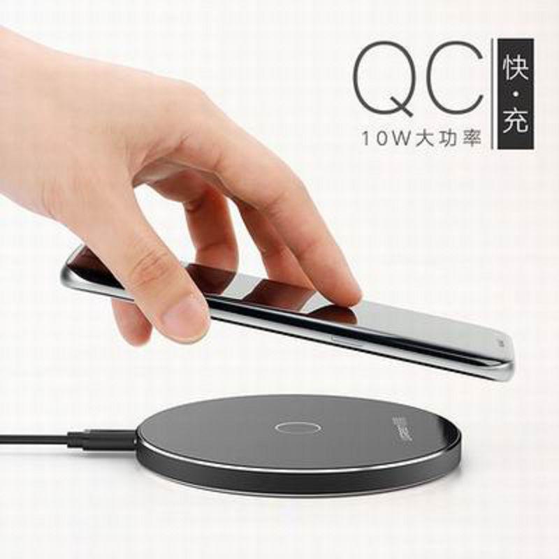 【無線充電器-CD134-QC2.0版-9V/1.67A-1套/組】需支援QC快充QI無線及接收(不含數據線)-586062