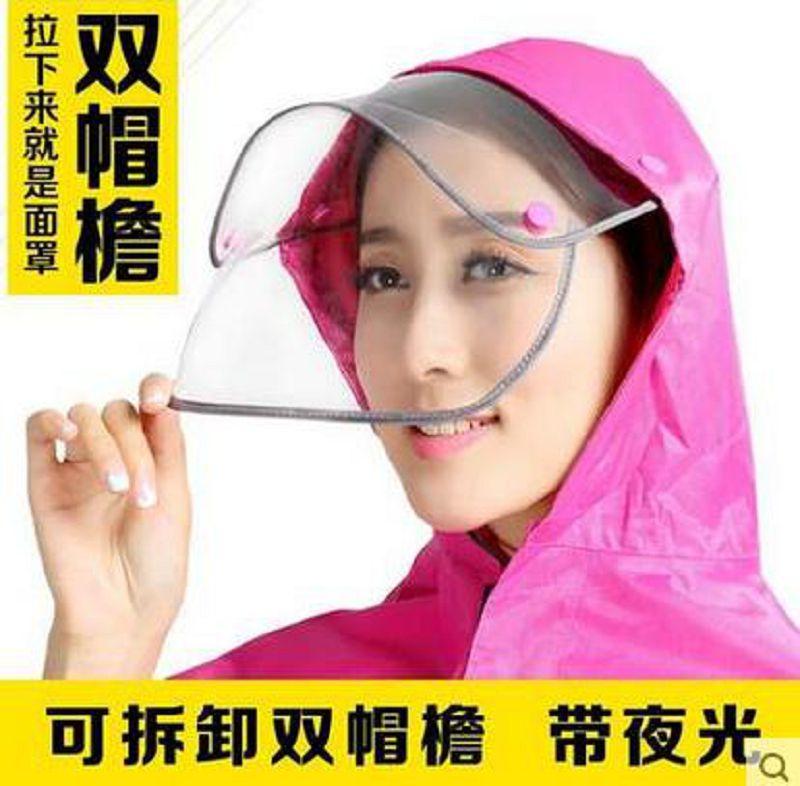 【雨披-雙大帽檐-3XL-帶鏡套加大加厚-單人-牛津布-1件/組】電動摩托車雨衣男女頭盔雙面罩-726003