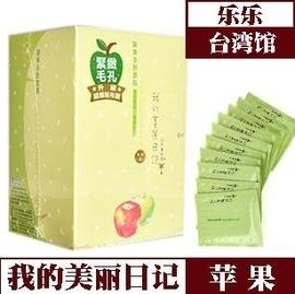 【蘋果多酚面膜-10片裝/盒-1盒/組】臺灣正品 我的美麗日記 蘋果多酚面膜 10片裝-7721002