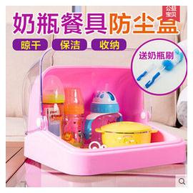 【奶瓶乾燥架收納盒-28*26.5*21.5CM-1個/組】嬰幼兒寶寶碗筷餐具箱防塵收納箱保潔翻蓋儲存盒-7721002