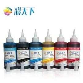 【優質噴墨印表機墨水-4瓶/套-1套/組】適用EPSON愛普生印表機,100毫升 四瓶套裝顏色任選-7721002