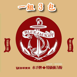 【特級強力粉-1kg分裝/包-6包/組】水手牌特級強力粉 聯華公司熱銷麵粉 港台一致認同 取代日本麵粉-8020002