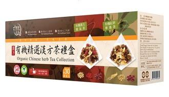 【有機漢方茶禮盒-30包/組】有機漢方茶禮盒 養氣茶20包+紅妍蔘棗茶10包-8020003
