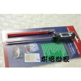 pt-1電子溫度計 烘焙工具 烘焙溫度計 廚房溫度計 油溫液體溫度計-7201005