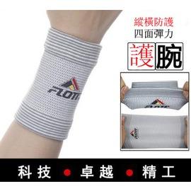 護腕 籃球/羽毛球/網球 運動護具  保暖加長 女 吸汗 -7801001