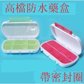 【藥盒-六格防水】防潮藥品盒 裝藥盒收納盒 便攜隨身 高檔密封-7801006
