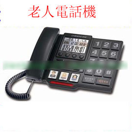 【電話機-老人用】話機 固話座機 超大按鍵 電話機老年人用品-7801006