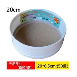 【麵粉篩-塑膠鐵網-50目-20】塑膠麵粉篩 網絲是鐵的 烘焙麵粉篩 烘焙工具 圓形篩粉器(直徑20*高6.5cm,50目)-8001001
