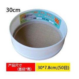 【麵粉篩-塑膠鐵網-50目-30】塑膠麵粉篩 網絲是鐵的 烘焙麵粉篩 烘焙工具 圓形篩粉器(直徑30*高7.8cm,50目)-8001001