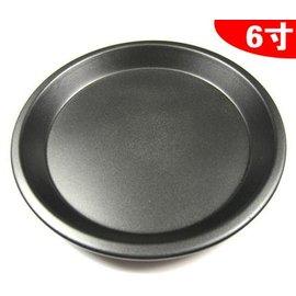 【不粘淺披薩盤-鐵制-6寸】烤箱用不沾烤盤比薩盤 烘焙工具(17~12.7*1.8cm)-8001001