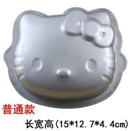 【迷你蛋糕模-固底-陽極-H636 kitty貓頭】烘焙工具 布丁蛋糕模具 麵包模具 烤箱用 (15*12.7*4.4cm)-8001001