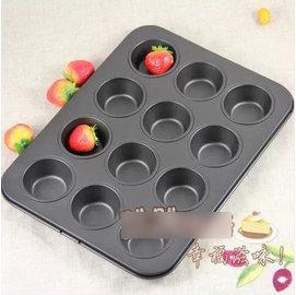 【十二連烤盤-鐵制-圓形】12連家用不粘烤盤 烤箱用烤小蛋糕模具 烘焙工具用品(模具24.5*18.5,圓形徑5~2.3*深2cm)-8001002
