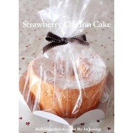 【簡易蛋糕盒-白卡+塑膠-6~8寸-15個/組】戚風芝士糕點簡易包裝盒(內托直徑20(不含花邊),袋36*41.5底展開9cm),15個/組-8001002