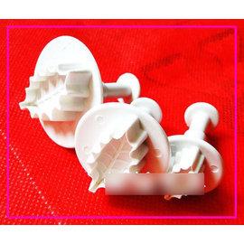 【翻糖模-塑膠-3件聖誕葉子】翻糖彈簧壓模 餅乾模 翻糖蛋糕工具 糖花(一套三件: 2、3、4cm)-8001006