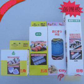 【壽司套裝-模具-塑膠-4件套(三方kitty細卷)】飯團模具 可愛做壽司工具便當盒DIY(三角形、五連方形、kitty造型、細卷型)-8001016