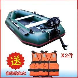 【氣派2號五人充氣釣魚船套裝-3.5匹燃油船外機-300*136cm-1套/組】氣派2號五人充氣釣魚船橡皮艇+支架+3.5匹燃油船外機套裝-76033