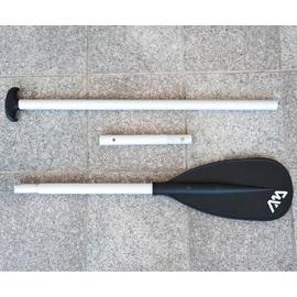 【碳纖划水板專業槳-槳管2.6-2.9-槳葉23.6*56.6cm-1套/組】三段式可拆卸 樂划水橇板碳纖維船槳單頭槳滑水板衝浪板專用三節槳-76033