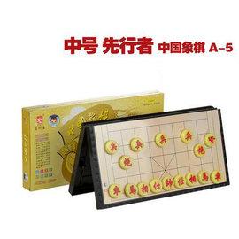 【折疊磁性中國象棋-A-5-中號-盤28*28*1.5cm-子直徑2.5*0.7cm-1套/組】中國象棋 便攜磁性 折疊棋盤 (棋盤*1+棋子*32)-56021