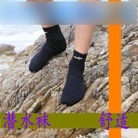 【濕式潛水襪-SCR+雙面尼龍布(厚3mm)-1雙/組】防割 防刺 防劃 防傷 防寒 保暖襪 保護襪 浮潛三寶 潛水套裝 男女款-76003